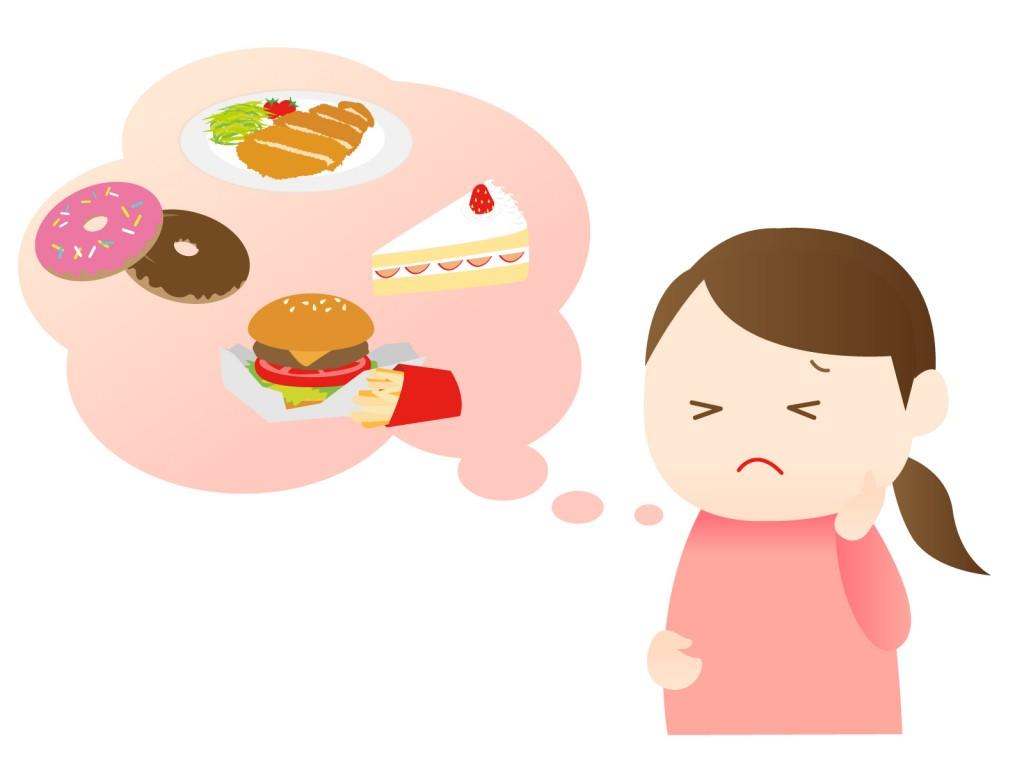 妊婦と食べ物