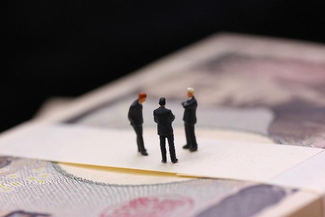 お金と役人